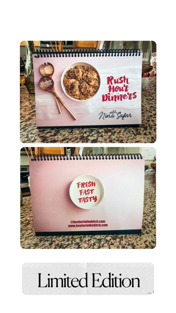 Limited Edition Cookbook
