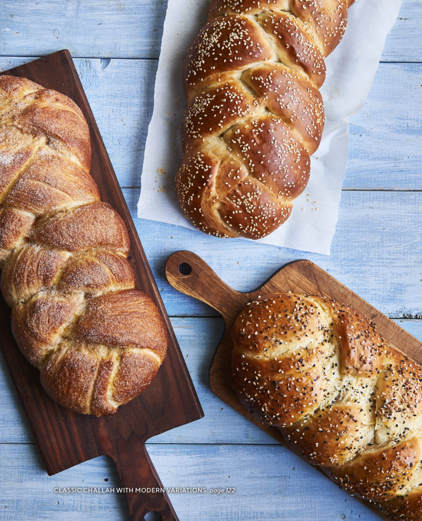 Classic Challah with Modern Variations from The Simply Kosher Cookbook
